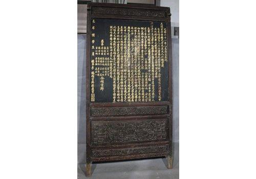 Fine Asianliving Fine Asianliving Antiek Chinees Paneel 1820-1850  Shanxi-China. Handgeschreven