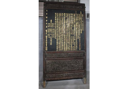 Fine Asianliving Fine Asianliving Antique Chinese Paneel 1820-1850  Shanxi-China, Handgeschreven