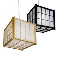 Shiga Zwarte Hanglamp