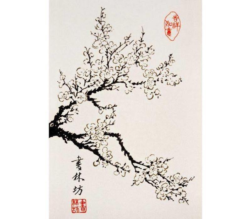 Lampe de table japonaise papier de riz Shoji bois calligraphie naturelle