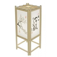 Japanese Table Lamp Ricepaper Shoji Wood Calligraphy  Natural