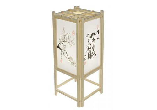 Fine Asianliving Japanese Table Lamp Ricepaper Shoji Wood Calligraphy  Natural