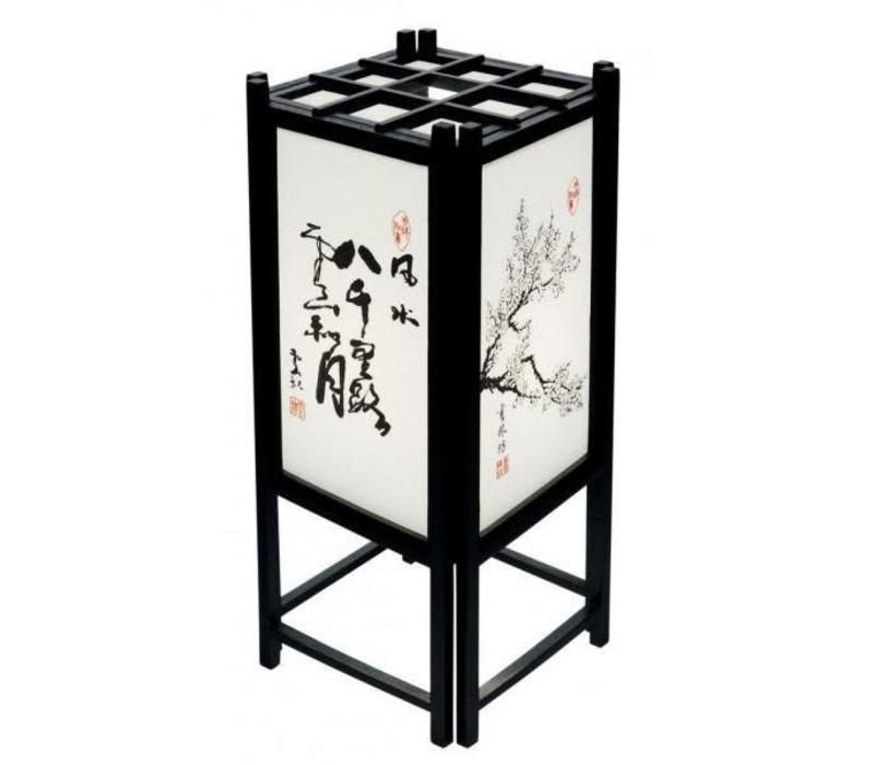 Japanse Tafellamp Rijstpapier Shoji Hout Calligraphy Zwart