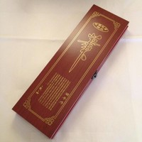 Chinese Calligraphy Brushes Set/7 Luxurious Wooden Giftbox