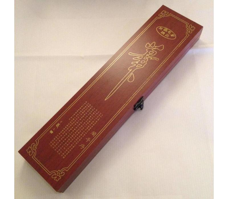 Chinese Kalligrafie Penselen Set/10 Luxe Giftbox