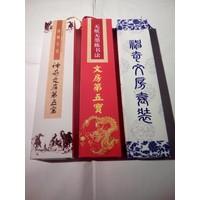 Calligraphy Set Complete