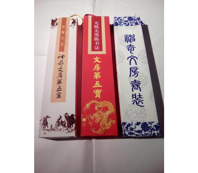 Chinese Calligraphy Water Set Giftbox