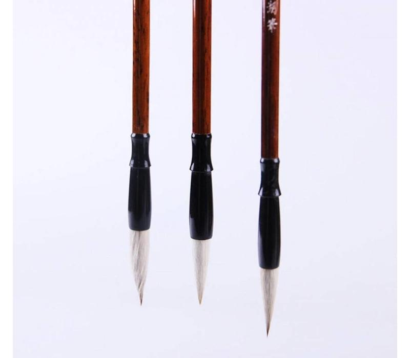 Chinese Calligraphy Brush S