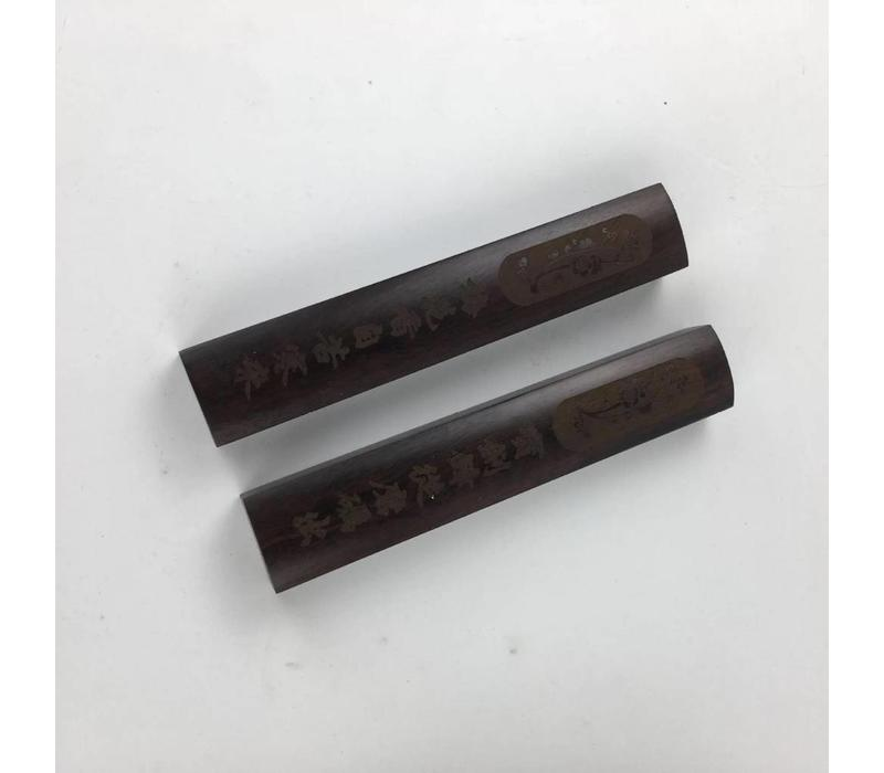 Chinese Kalligrafie Presse-Papier Hout Set van 2