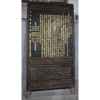 Antiek Chinees Paneel 1820-1850  Shanxi-China. Handgeschreven