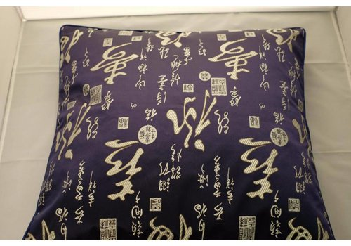 Fine Asianliving Chinese Cushion Dark Blue Calligraphy 40x40cm