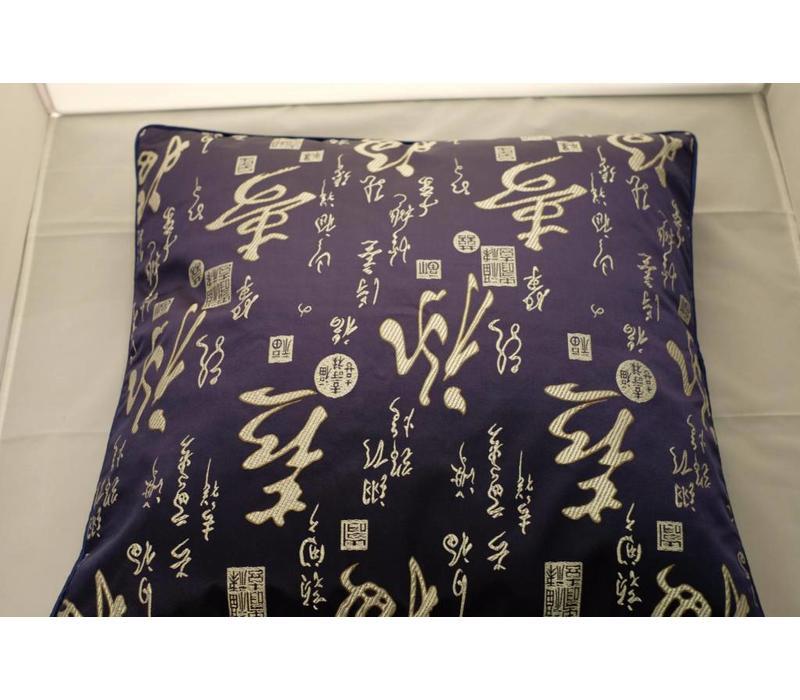 Chinese Kussen Donkerblauw Kalligrafie 40x40cm