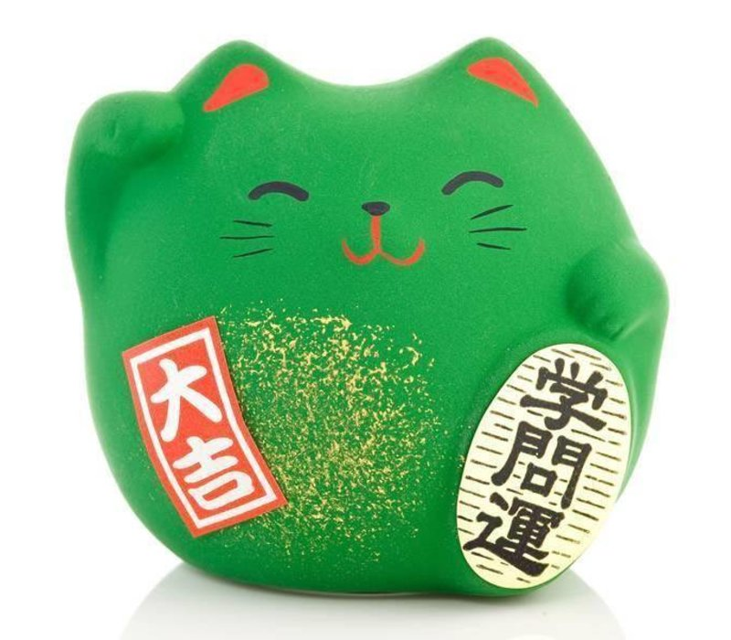 Lucky Cat Maneki Neko Small - School - Study