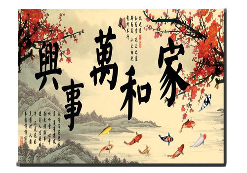 Fine Asianliving Canvas Painting Wall Art Familie Harmonie 90 x 120 cm