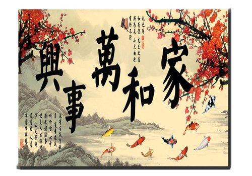 Fine Asianliving Canvas Schilderij Wanddecoratie Familie Harmonie 90 x 120 cm