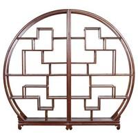 Chinese Round Display Case Brown