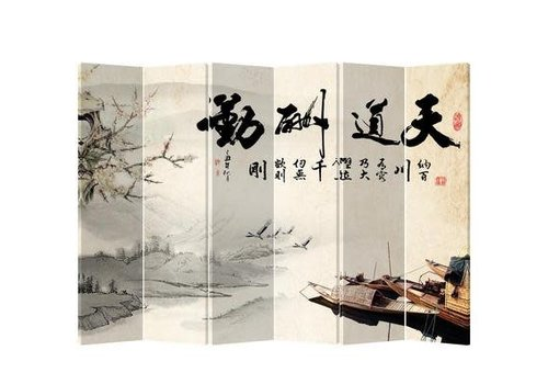 Fine Asianliving PREORDER WEEK 40 Fine Asianliving Room Divider Privacy Screen 6 Panel Lake White Boat