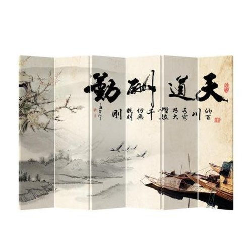Fine Asianliving Chinese Oriental Room Divider Folding Privacy Screen 6 Panel Lake White Boat L240xH180cm