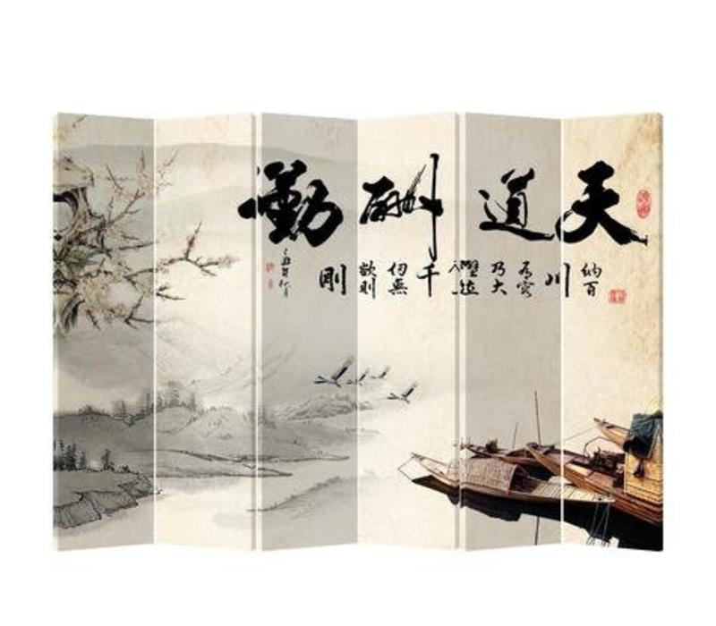 Fine Asianliving Chinees Kamerscherm Oosters Scheidingswand 6 panelen Meertje met Boot L240xH180cm