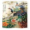 Fine Asianliving Chinees Kamerscherm 4 Panelen Pauw en Mudanbloemen