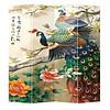 Fine Asianliving Fine Asianliving Kamerscherm Scheidingswand 4 Panelen Kleurrijke Pauwen