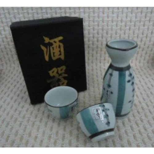 Japanese Sake Set 2 Cups Porcelain Luxury Gift Set