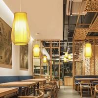 Fine Asianliving Bamboe Hanglamp Handgemaakt - Bella