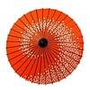 Fine Asianliving Japanse Parasol Lak Cherryblossom Ranke Rood
