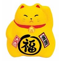Lucky Cat Maneki Neko Geel - Money