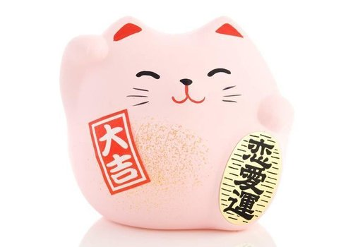 Fine Asianliving Lucky Cat Maneki Neko Small - Love