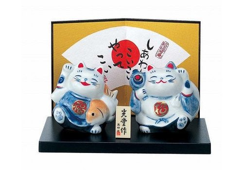 Fine Asianliving Japanese Porcelain Setoyaki Lucky Cat Festival Set