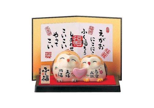 Fine Asianliving Japanische Glückliche Eulen Paar der Liebe - Handgemacht in Japan
