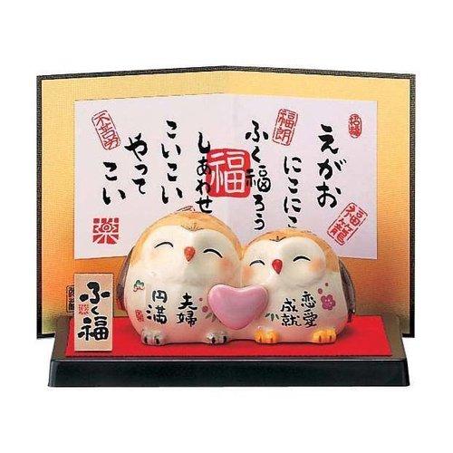 Japanese Lucky Owls Couple of Love - Handmade Japan