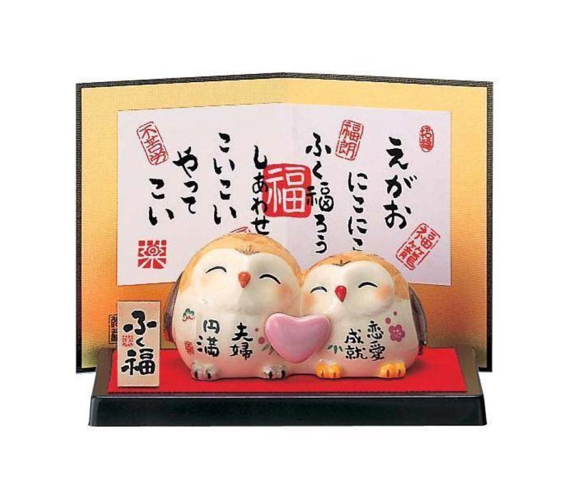 Japanese Lucky Owls Couple of Love - Handmade Japan