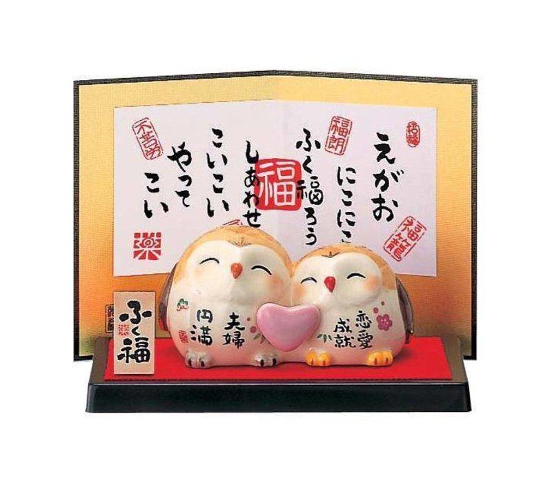 Japanische Glückliche Eulen Paar der Liebe - Handgemacht in Japan
