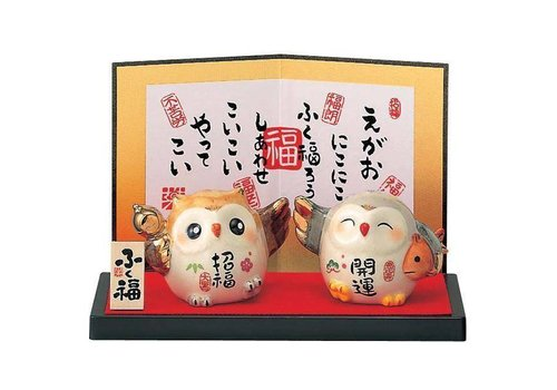Fine Asianliving Japanese Lucksuil Lucky Owl Set - Happiness