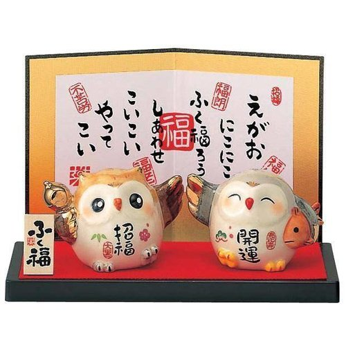 Japanese Lucksuil Lucky Owl Set - Happiness