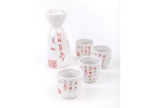 Fine Asianliving Japanese Sake Set Calligraphy