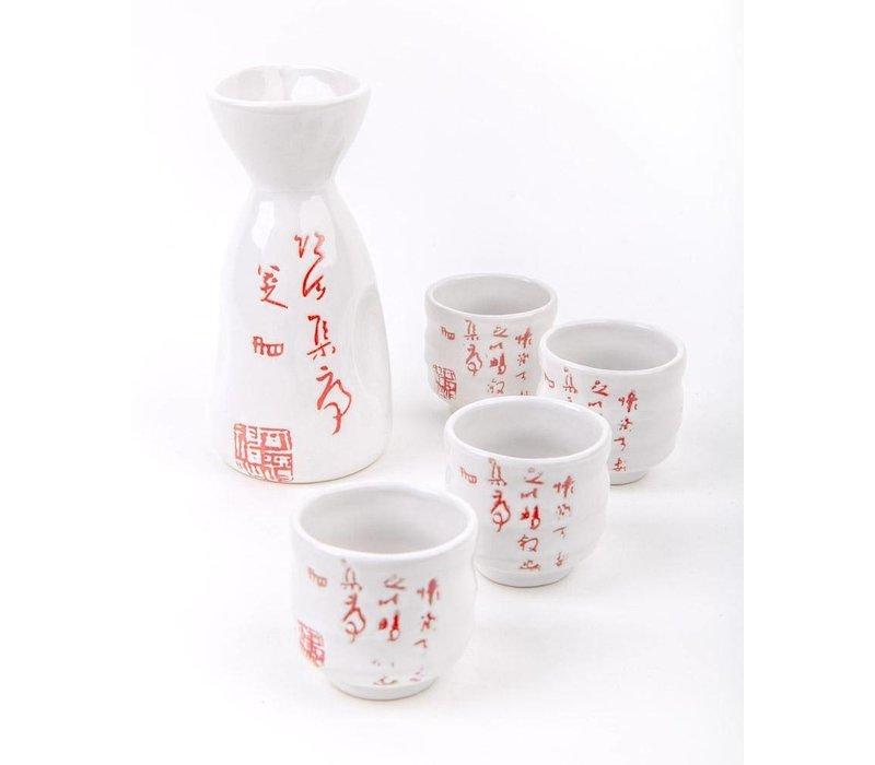 Japanese Sake Set Calligraphy