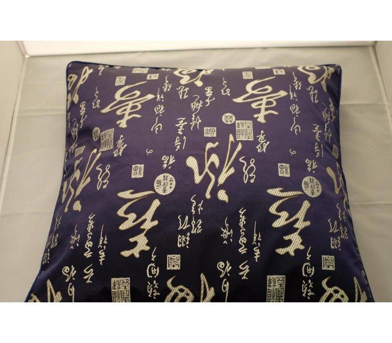 Chinesisches Kissenbezug Marineblau Schriftzeichen 40x40cm ohne Füllung