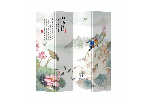 Fine Asianliving Chinese Oriental Room Divider Folding Privacy Screen 4 Panel Pond with Animals L160xH180cm