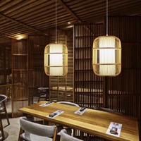 Fine Asianliving Bamboe Hanglamp Handgemaakt - Dior