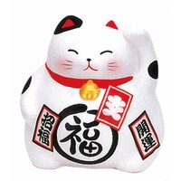 Lucky Cat Maneki Neko White - Better Fortune