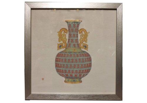 Fine Asianliving Tableau sur Toile Décoration Murale Chinois Encadré chinois Vase en Porcelaine Dragons L35xP3xH35cm