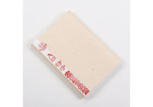 Fine Asianliving Fine Asianliving Chinesische Kalligraphie Xuanzhi Sumi Reispapier Tusche Malerei Zeichenpapier 100 Blätter