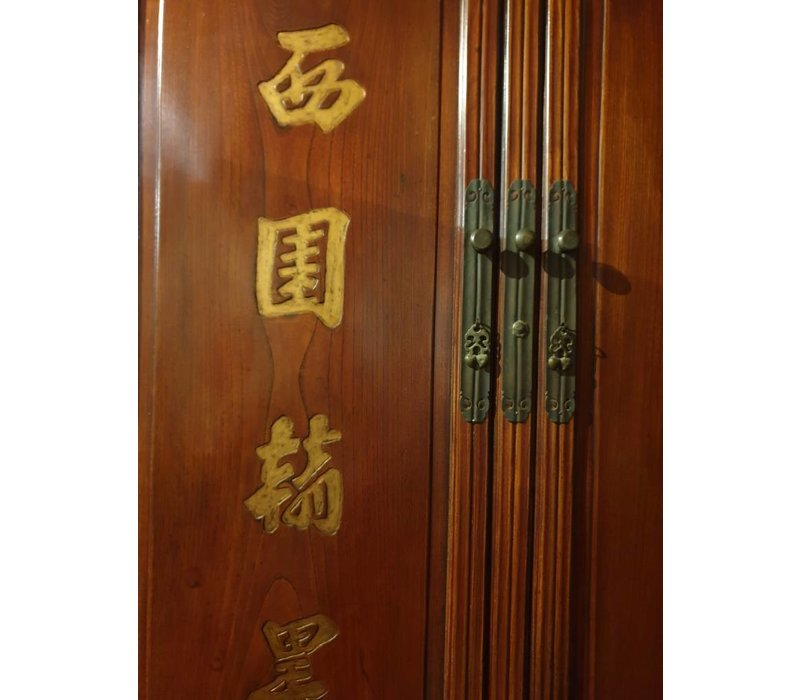 Antieke Chinese Bruidskast Handgegraveerd B111xD54xH220cm
