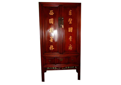 Fine Asianliving Chinese Bridal Cabinet Hand-painted Characters