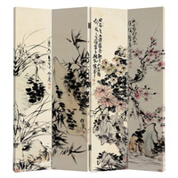 Room Divider Privacy Screen 4 Panel Flowergarden W160xH180cm