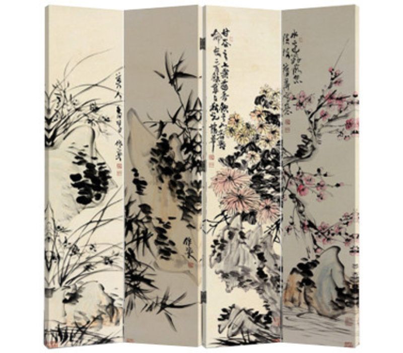 Fine Asianliving Room Divider Privacy Screen 4 Panel Flowergarden L160xH180cm