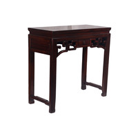 Table Console Antique Chinoise 1 Tiroir - Zhejian, Chine